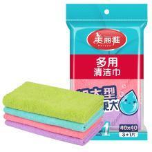 美麗雅聚酯纖維洗碗巾吸水好不易掉毛抹布多用清潔巾廚房洗碗布