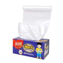 美麗雅抽取式垃圾袋一次性家用廚房衛生間 盒裝(大號)55*65*60只