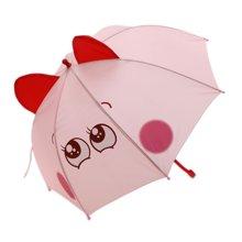 小天雨傘(1)