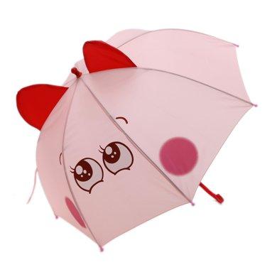 小天雨伞(1)