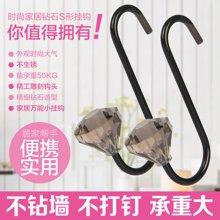 姣兰 钻石S钩无痕衣帽挂钩 优质不锈钢 多功能挂钩 单个装