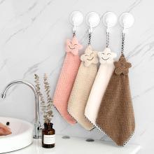 优芬 珊瑚绒擦手巾可挂式加厚洗碗布家务清洁擦手布厨房吸水抹布小毛巾