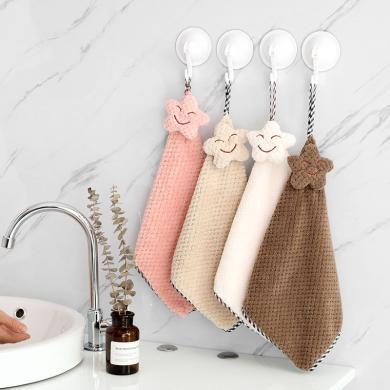 優芬 珊瑚絨擦手巾可掛式加厚洗碗布家務清潔擦手布廚房吸水抹布小毛巾
