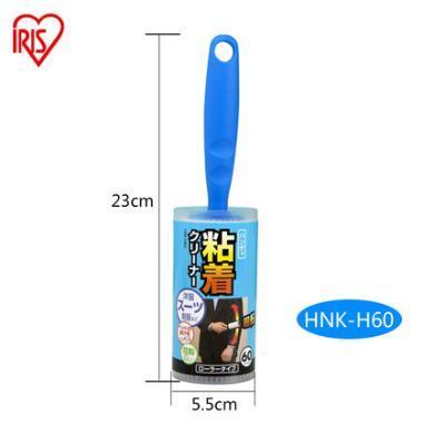 爱丽思IRIS日本粘毛器替芯可撕式衣物除尘滚刷粘尘纸滚筒HNK-H60/HNK-T2P