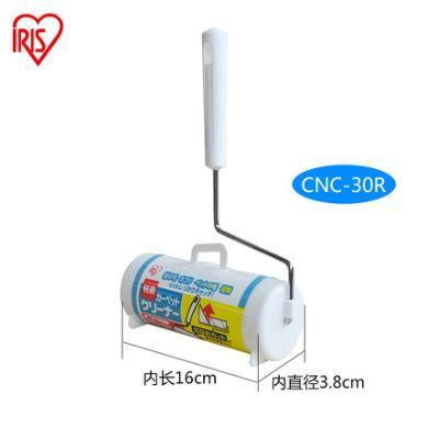 爱丽思IRIS可撕式粘毛器滚筒粘尘器粘毛滚刷沾毛CNC-30R替芯CNCR3P