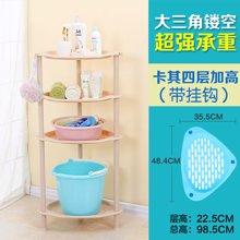 浴室置物架卫生间脸盆架洗手间储物厕所洗澡收纳架子三角落地