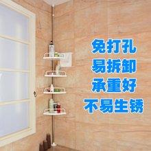 俪家宜  浴室三角架 顶天立地4层浴室置物架不锈钢高度可伸缩调节