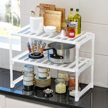 索爾諾 廚房水槽置物架多功能收納架可伸縮雙層臺下收納架層架 Z652