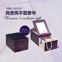 雅客集凯莉紫色化妆珠宝盒FB-14105 带化妆镜