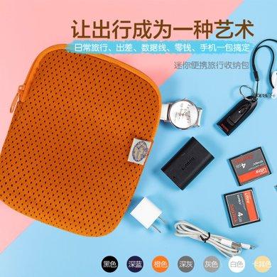 姣蘭 零錢收納袋 雜物收納袋 相機袋 手機袋 小款包包