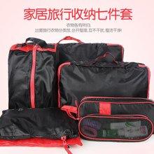姣兰 多功能旅行收纳袋行李箱衣服整理包旅?#25105;?#29289;收纳袋七套装