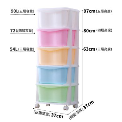 多層加厚塑料抽屜式收納柜玩具整理柜嬰兒童儲物柜寶寶衣柜子