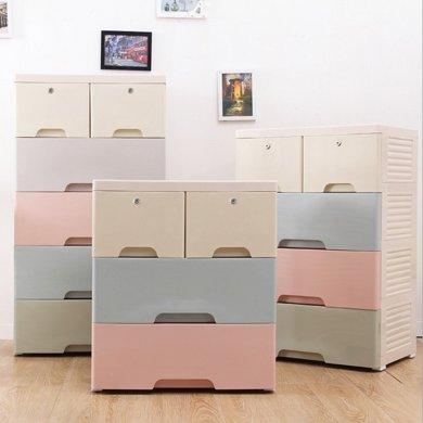 雙小抽屜收納柜 馬卡龍塑料柜抽屜式收納整理柜