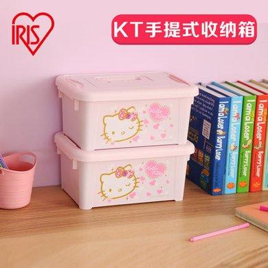 愛麗思IRIS環保塑料手提式小物件化妝雜物收納箱儲物整理箱收納盒1只