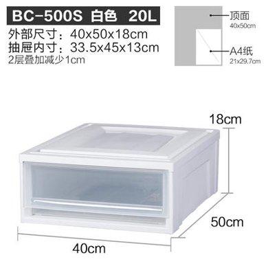 愛麗思收納箱抽屜式衣柜內收納盒透明塑料整理箱衣服愛麗絲儲物箱2只組合