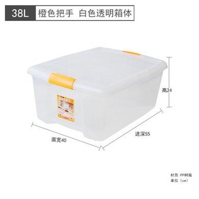 愛麗思IRIS愛麗絲塑料透明衣服收納箱整理箱收納盒大號儲物箱38L 2/3個裝TB-54