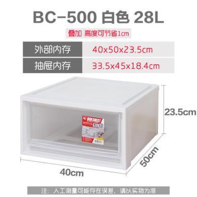 愛麗思收納箱抽屜式衣柜內收納盒透明塑料整理箱衣服愛麗絲儲物箱4只組合