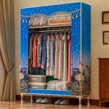 索爾諾  簡易衣柜簡約現代經濟型布衣柜鋼管加粗加固全鋼架雙人布藝收納柜2560D