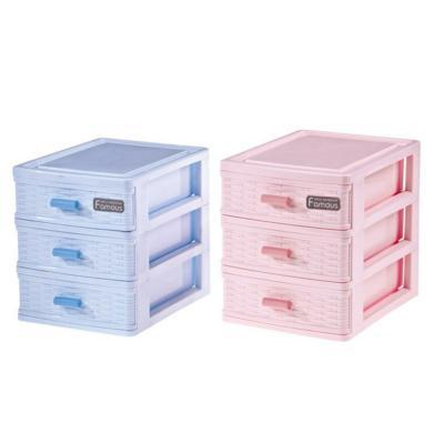 迷你桌面收納柜抽屜式塑料整理柜桌上小收納盒藥品盒手機配件盒