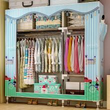 索爾諾  簡易衣柜簡約現代經濟型布衣柜鋼管加粗加固全鋼架雙人布藝收納柜2563D