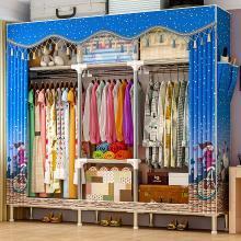 索爾諾  簡易衣柜簡約現代經濟型布衣柜鋼管加粗加固全鋼架雙人布藝收納柜2564D