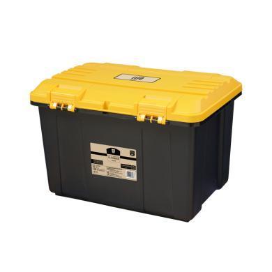 菲爾芙45L雙側翻蓋箱(51.5*37*34.5CM)