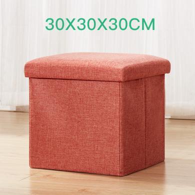 優芬 粗麻收納凳子家用沙發凳長方形可折疊凳子收納箱可坐換鞋凳儲物凳