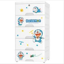 哆啦A夢家居日用奶粉紙尿褲收納盒塑料寶寶衣柜收納箱收納柜子