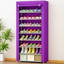 索爾諾 加高8層鞋柜簡易防塵鞋架08C