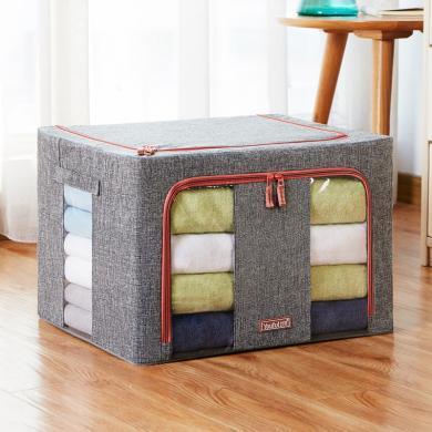 優芬新款粗麻布收納箱家居收納布藝整理箱衣服棉被打包搬家收納袋