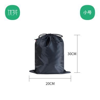優芬 尼龍防水旅行收納袋出差行李圓筒式收納袋衣物整理束口抽繩袋