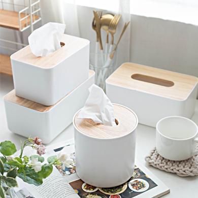 摩登主婦桌面收納紙巾盒抽紙盒紙抽盒多功能紙巾盒車用創意紙巾盒