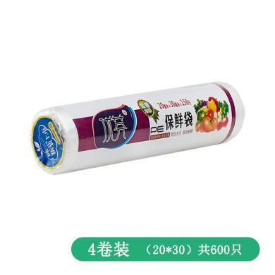 優芬 保鮮袋點斷式加厚大中小號食品包裝袋廚房冰箱水果蔬菜食品袋
