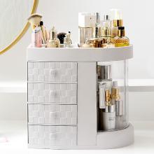 化妝品收納盒 桌面大容量抽屜一體式護膚品口紅收納盒 網紅梳妝盒