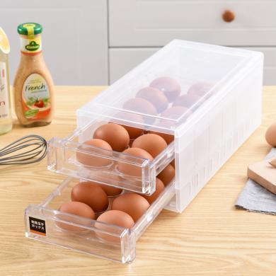 雞蛋收納盒 抽屜式雙層24格防碰可疊加廚房冰箱保鮮盒 日式雞蛋盒