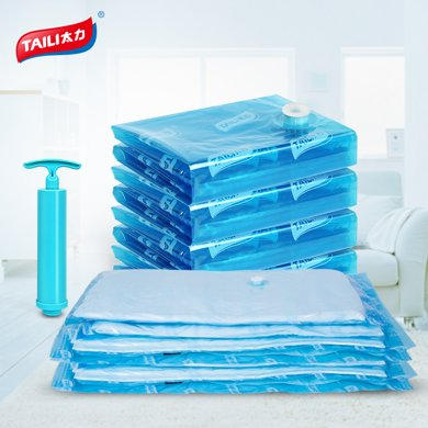 太力抽氣真空壓縮袋收納袋被子中大號衣物棉被抽空氣壓縮袋