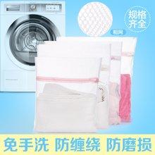姣蘭 粗網加厚加大家居洗衣袋 耐拉扯防纏繞衣物洗衣網護洗袋