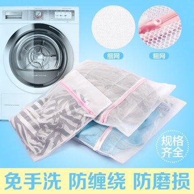 姣兰 懒人装 洗衣袋套装 便捷装 护洗袋 3件套 夏日套装