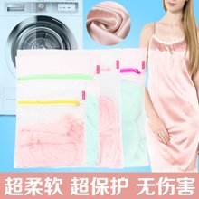 姣蘭 細網洗衣袋 專用衣物?;は匆露?洗衣機專用護洗網袋