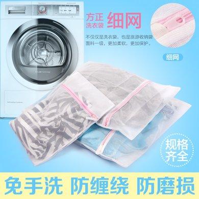 姣蘭 細網加厚加大洗衣網兜網袋羽絨服毛衣專用洗衣袋護洗袋