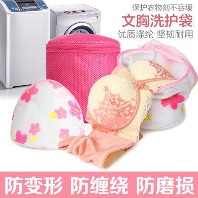 姣蘭 加厚耐用機洗專用文胸內衣洗衣袋 bra洗護袋 洗衣網兜