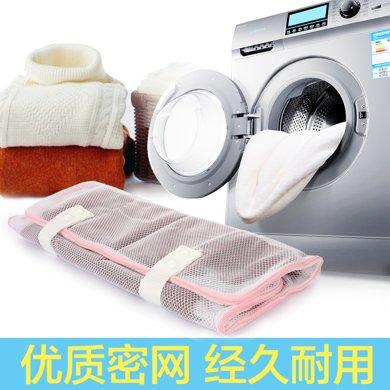 姣兰 毛衣短外套专用细网洗衣袋 洗护袋
