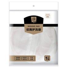 菲尔芙三明治文胸护洗袋(Ø16cm)