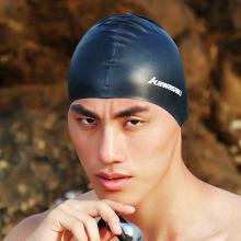 川崎泳帽女硅胶长发防水不勒头时尚成人男士泳镜布游泳帽