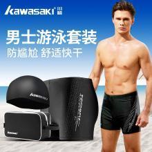 kawasaki川崎泳褲男五分防尷尬泳衣男士平角游泳褲溫泉裝備套裝