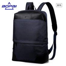 博牌 新款牛津布男士背包防水商务双肩包休闲旅行包时尚电脑包751-004031