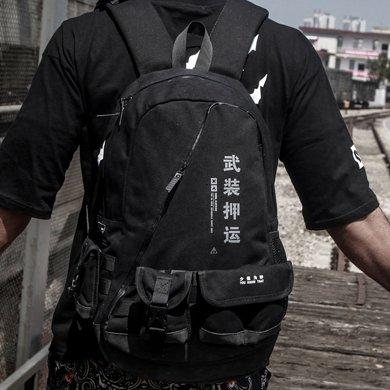 香炫兒XIASUAR 暗黑武裝押運包大容量多功能旅行背包雙肩包男時尚潮流學生旅行包