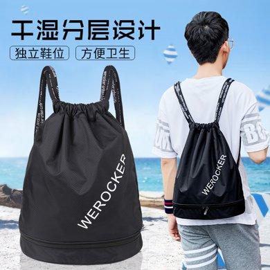 香炫兒XIASUAR 游泳包干濕分離男便攜泳衣收納袋女束口健身背包抽繩雙肩包沙灘包