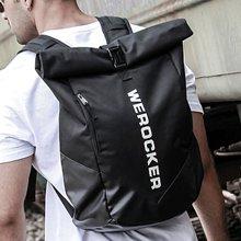 香炫兒XIASUAR 潮牌卷蓋雙肩包男時尚背包電腦包學生書包男士大容量旅行包