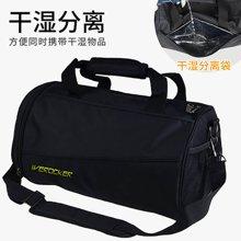 香炫儿XIASUAR 运动健身包干湿分离男训练包大容量行李袋单肩手提旅行背包